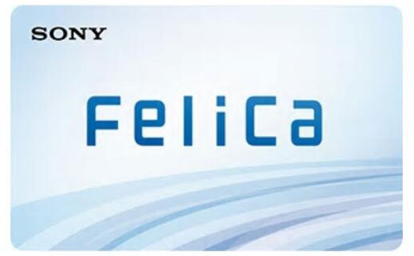 SONY Felica Chip karty