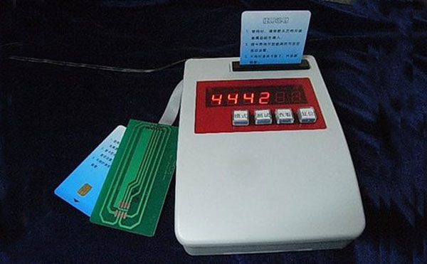 Kpọtụrụ IC Card Password Decrypting Test Device