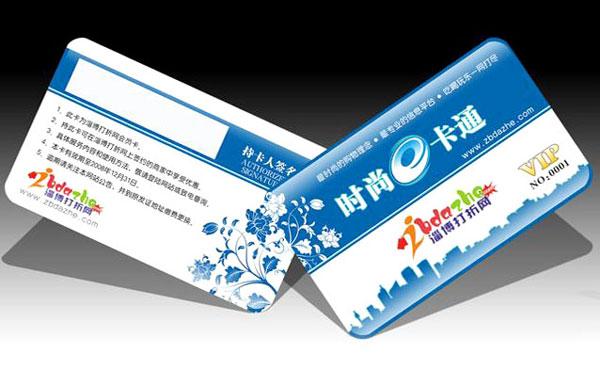 m·CODE SLI+EM4102 Composite Chip Card