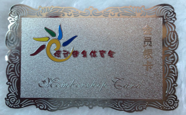 Metal Material Card, Metal Buddha Card, Magnetic Stripe Metal Card