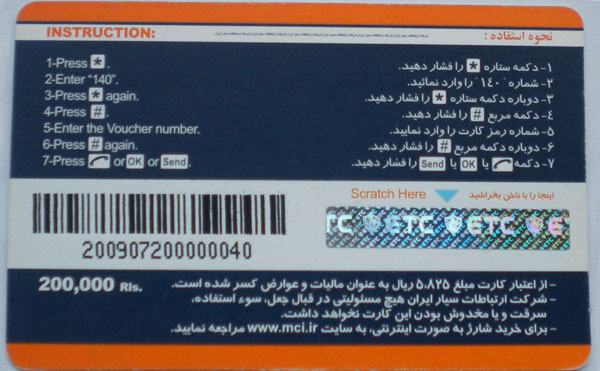 RFID Art Card Paper, Coated Materiál Card Paper