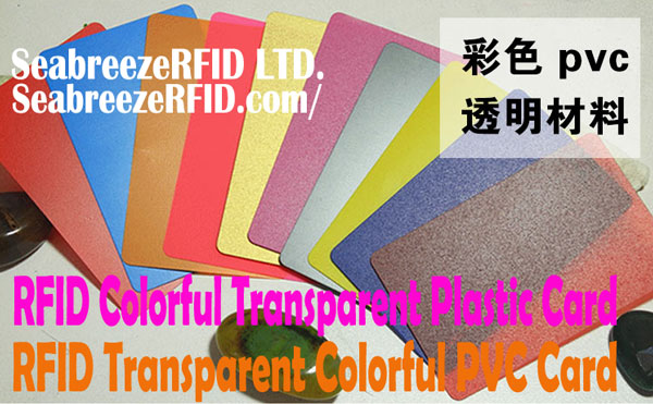 RFID Transparent Colorful PVC Card, Colorful Gegnsætt Plast Card
