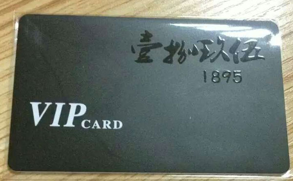 UV Print Card, UV Print Anti-vervalsing Card