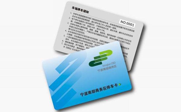 EM4200 Chip Card