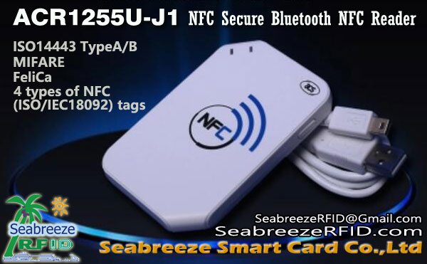 ACR1255U-J1 Attack Séchert Bluetooth Attack Reader, www.SeabreezeRFID.com