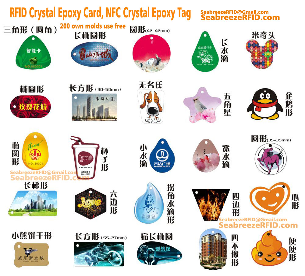 RFID Crystal Epoxy Tag production, Crystal Epoxy Card, Crystal Epoxy Key Card, Mobile Phone pendant card, Epoxy Omega NFL Crystalli. Seabreeze SmartCard Co., Ltd.